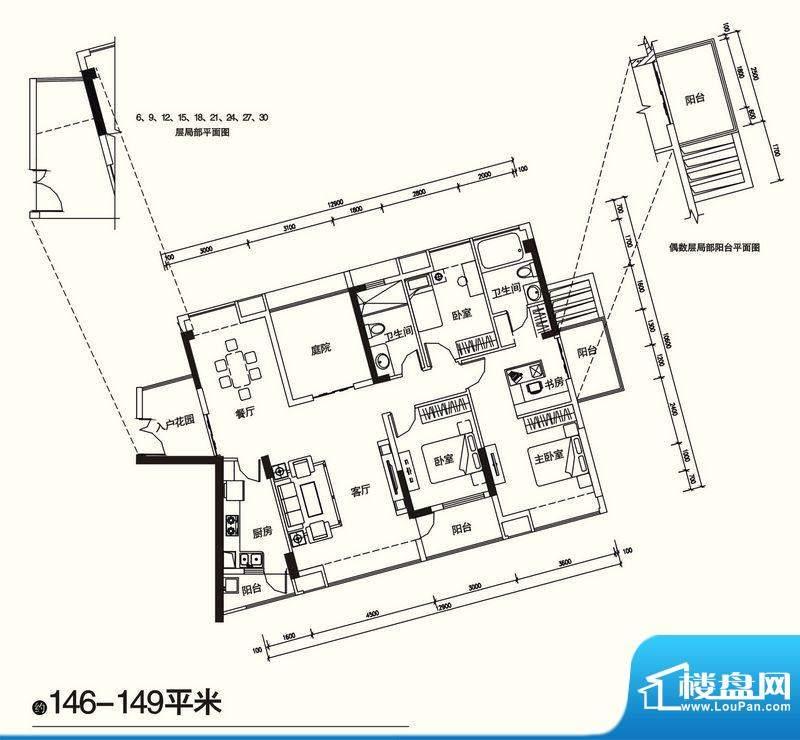 国宾壹号户型5 4室2面积:146.00m平米