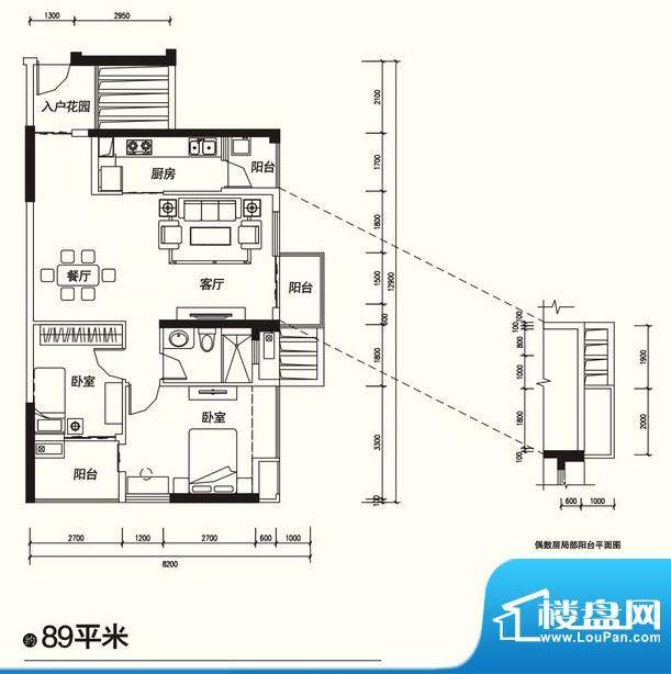 国宾壹号户型1 2室2面积:89.00m平米
