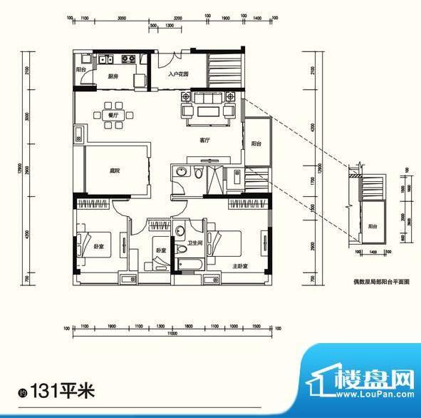 国宾壹号户型2 3室2面积:131.00m平米