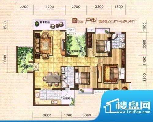 宜化绿洲新城D户型 面积:122.50m平米
