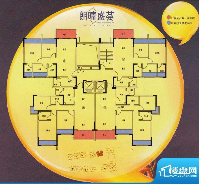 朗晴盛荟7栋标准层 面积:0.00m平米