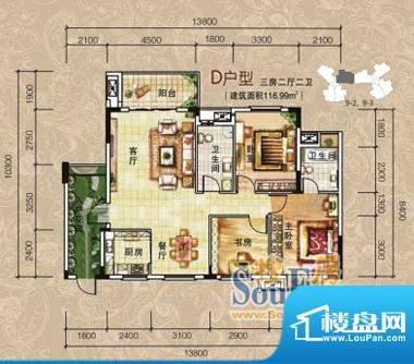 清江润园D户型 3室2面积:116.99m平米