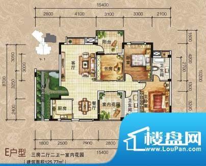 清江润园E户型 3室2面积:125.77m平米