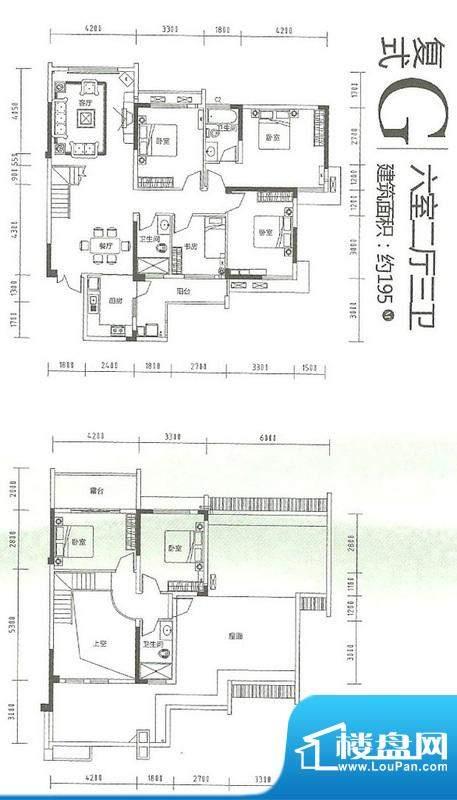运河佳苑复式G户型 面积:195.00m平米