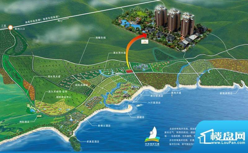 珍珠海岸花园交通图