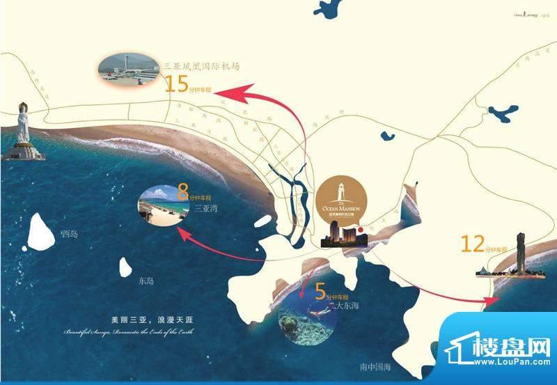 三亚远洋公馆交通图
