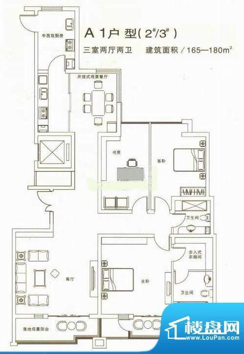 鑫域国际A1户型 3室面积:180.00m平米