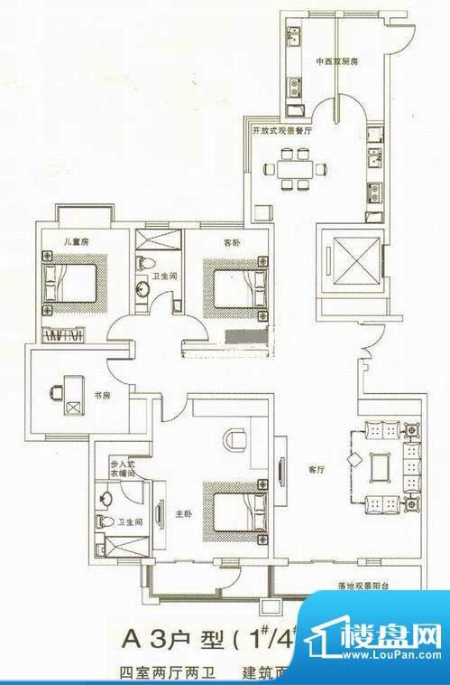鑫域国际A3户型 4室面积:209.00m平米