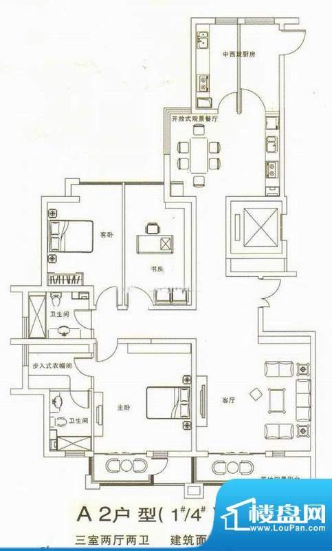 鑫域国际A2户型 3室面积:191.00m平米