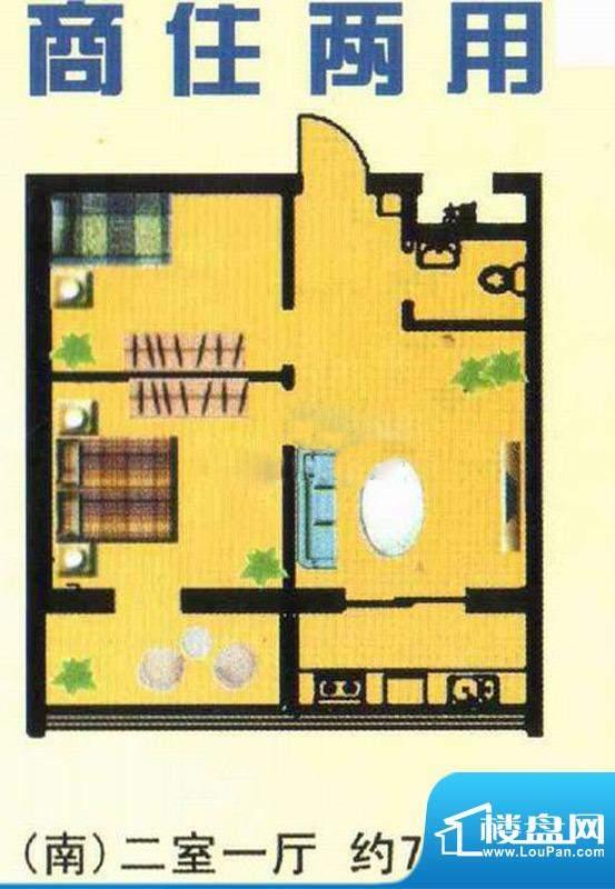 万豪公寓(南)标准层面积:75.48m平米