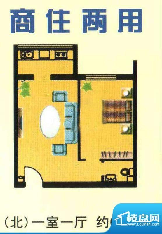 万豪公寓(北)标准面积:64.48m平米