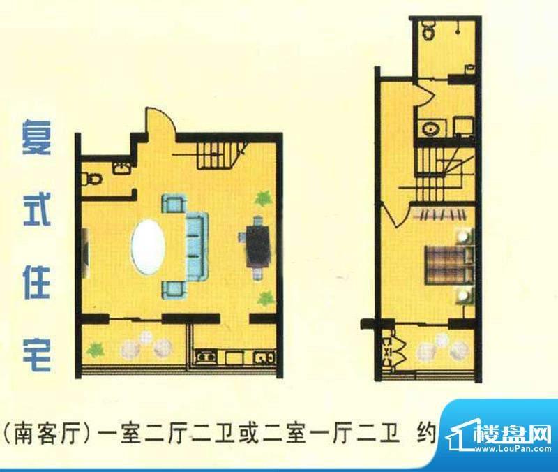 万豪公寓(南)标准面积:111.11m平米
