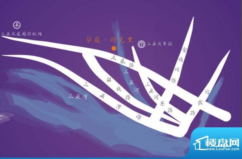 华庭·时光里交通图