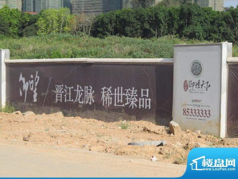 晋江百宏御璟天下交通图