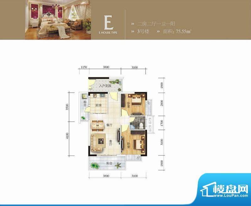 世茂天城E户型图 2室面积:75.55平米