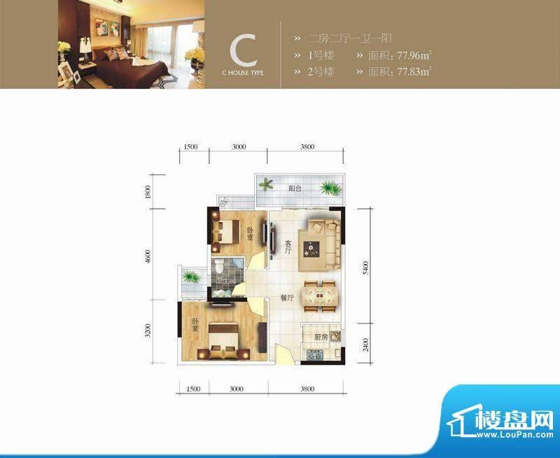 世茂天城C户型图 2室面积:77.96平米