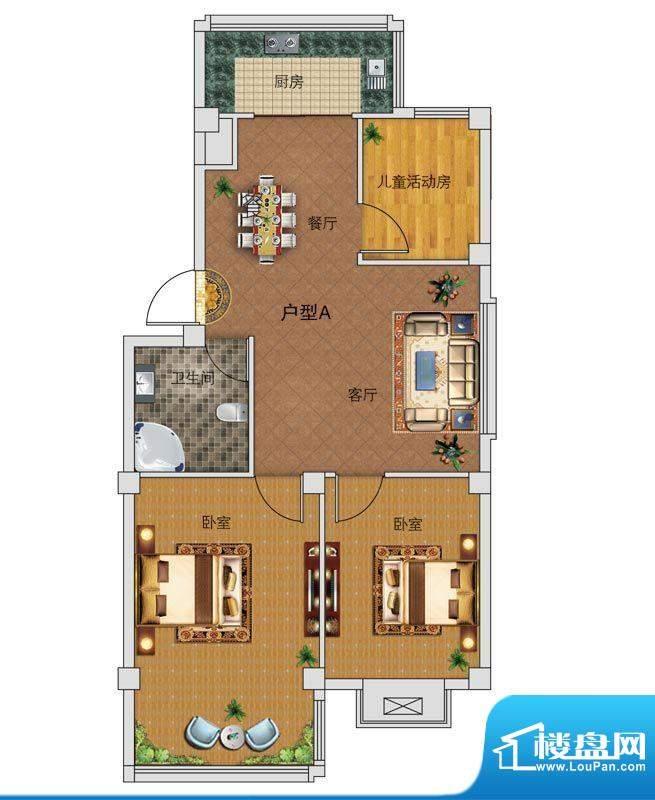中正公馆A户型图 3室面积:82.63平米