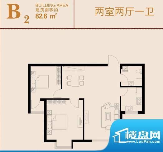新桥国际佳苑B2户型面积:82.60平米