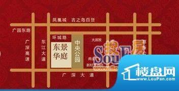 东景华庭交通图
