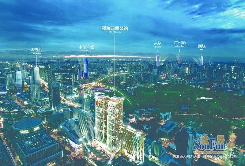 颐和四季CBD酒店全景图