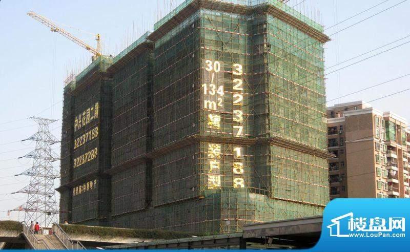 中兴花园二期二期外景(2012-3)