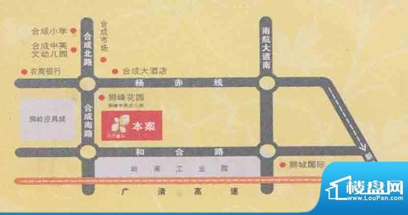 水木箐华项目交通图
