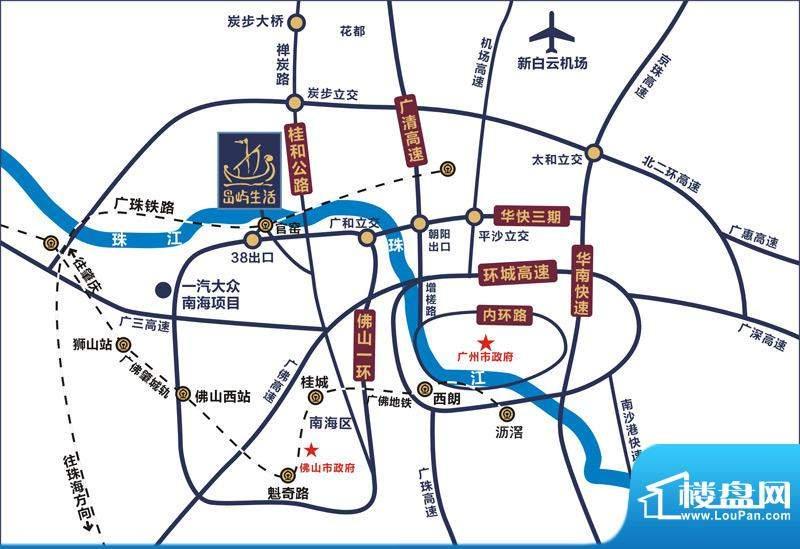 颐和盛世交通区位图
