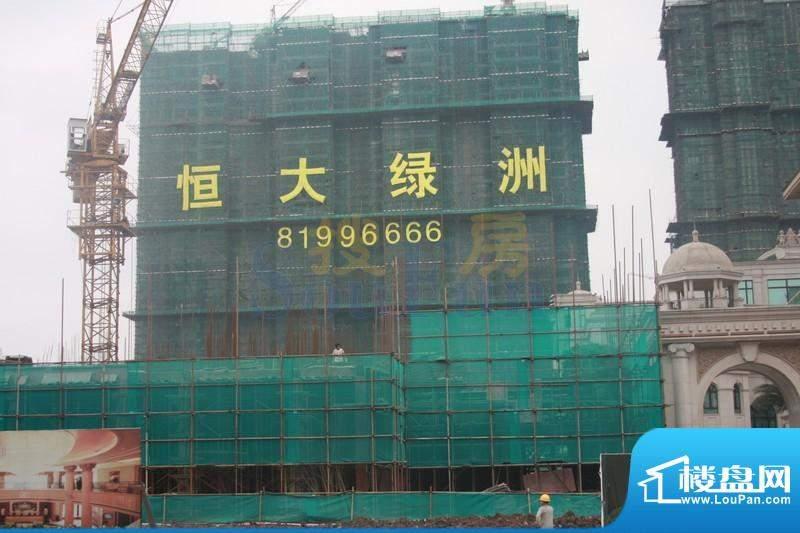 恒大绿洲实景图20100530