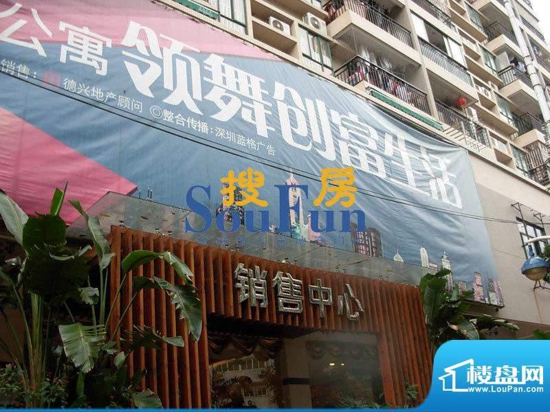 美景国际公寓实景图2010.4.18