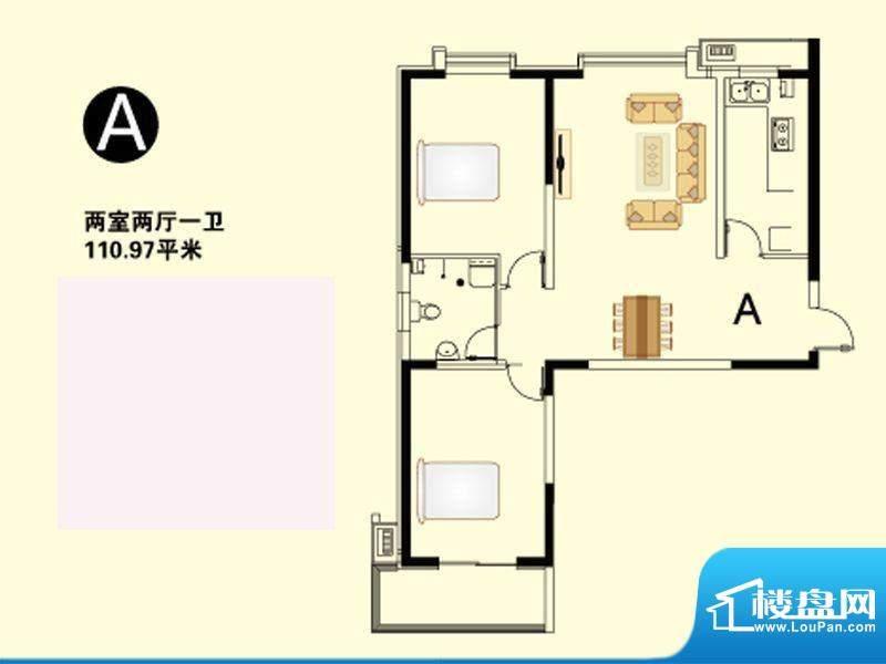 世家公馆高层A户型 面积:110.97m平米