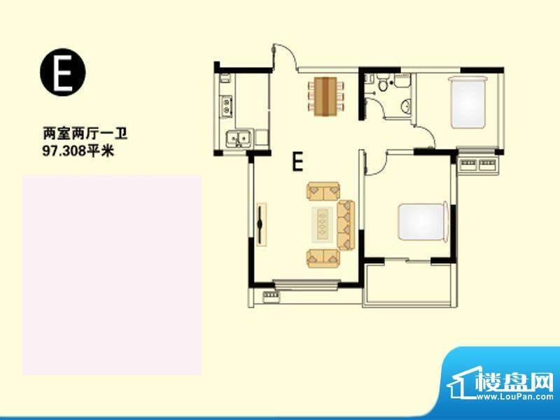 世家公馆高层E户型 面积:97.31m平米