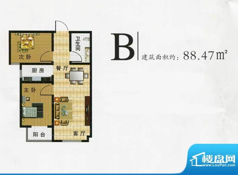 直隶尚都B户型 2室2面积:88.47m平米