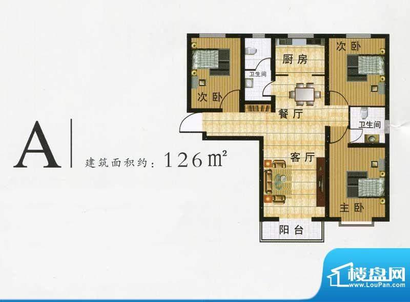 直隶尚都A户型 3室2面积:126.00m平米
