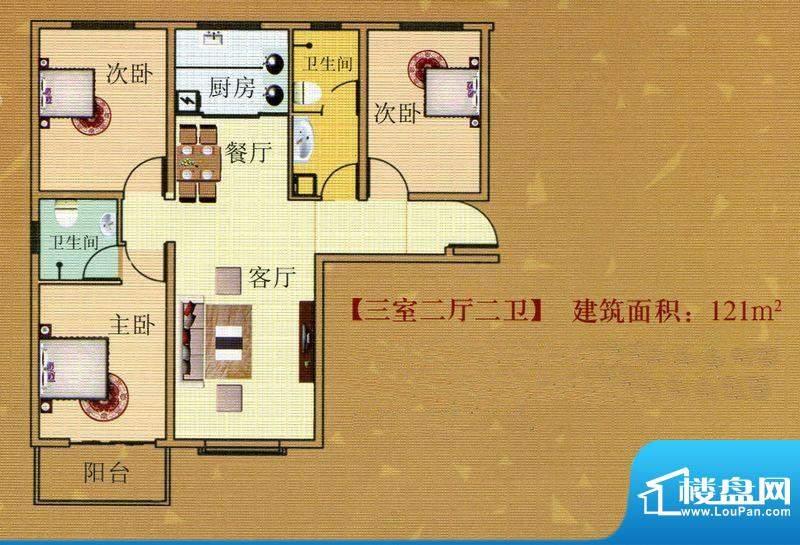 直隶尚都B户型 3室2面积:121.00m平米