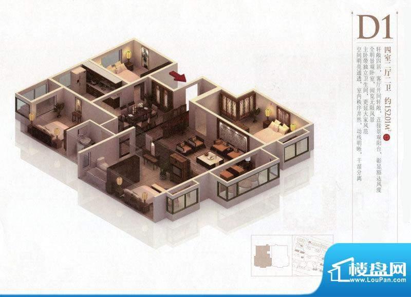京南一品D1户型 4室面积:152.01m平米