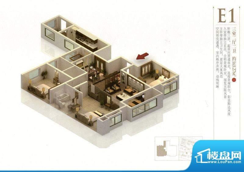 京南一品E1户型 3室面积:165.27m平米
