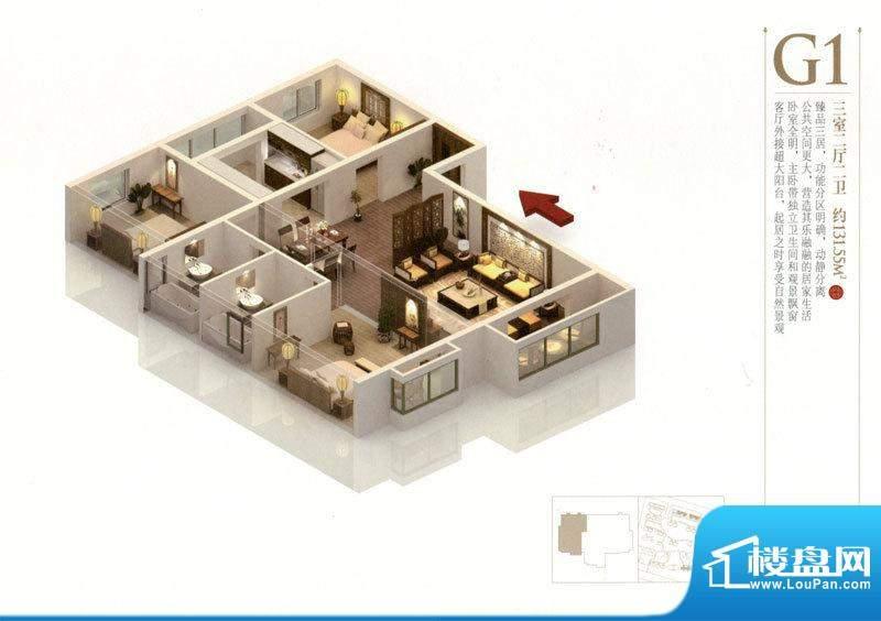 京南一品G1户型 3室面积:131.55m平米