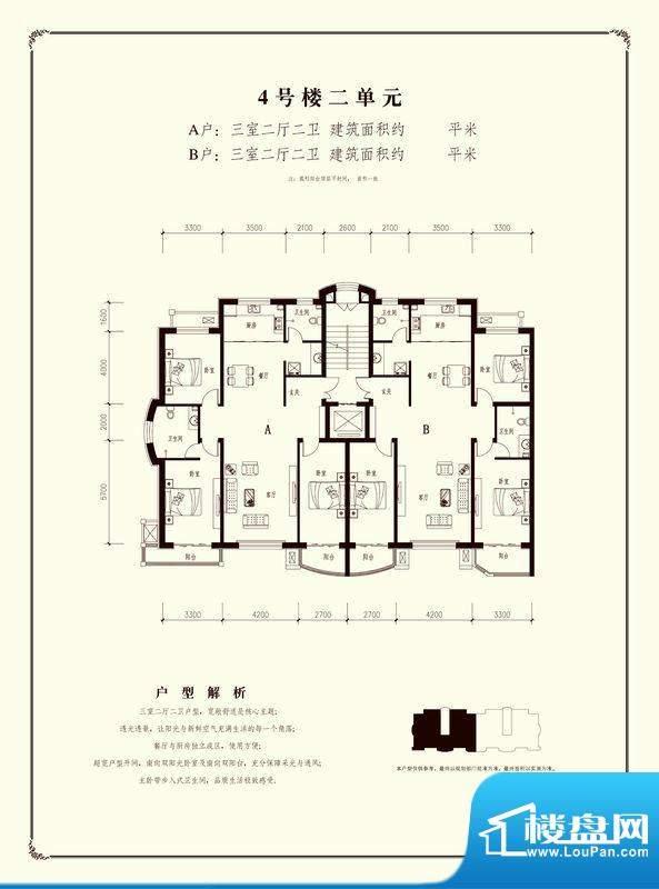 绿都皇城4号楼2单元面积:0.00m平米