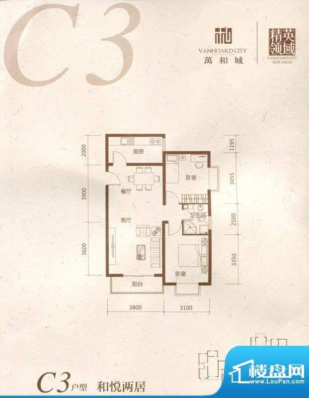 万和城C3户型 2室2厅面积:89.50m平米