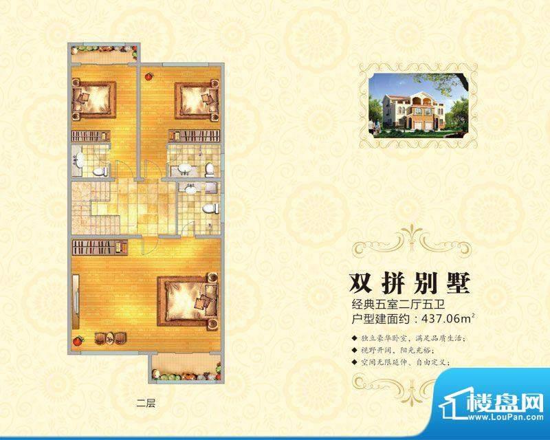 中景华庭双拼别墅二面积:437.06m平米