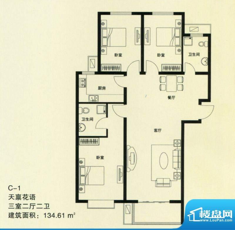 枫林花溪 高层C-1面积:134.61m平米