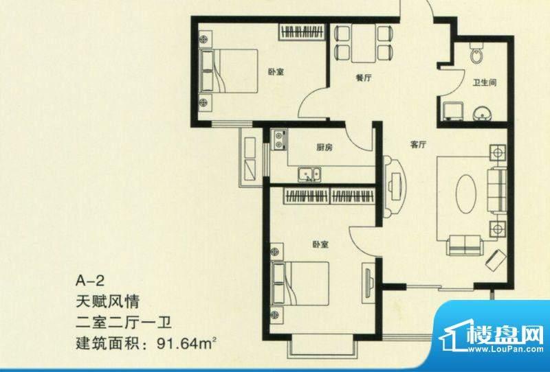 枫林花溪 高层A-2 户面积:91.64m平米