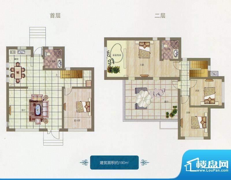 悦榕泉首层和二层户面积:190.00m平米