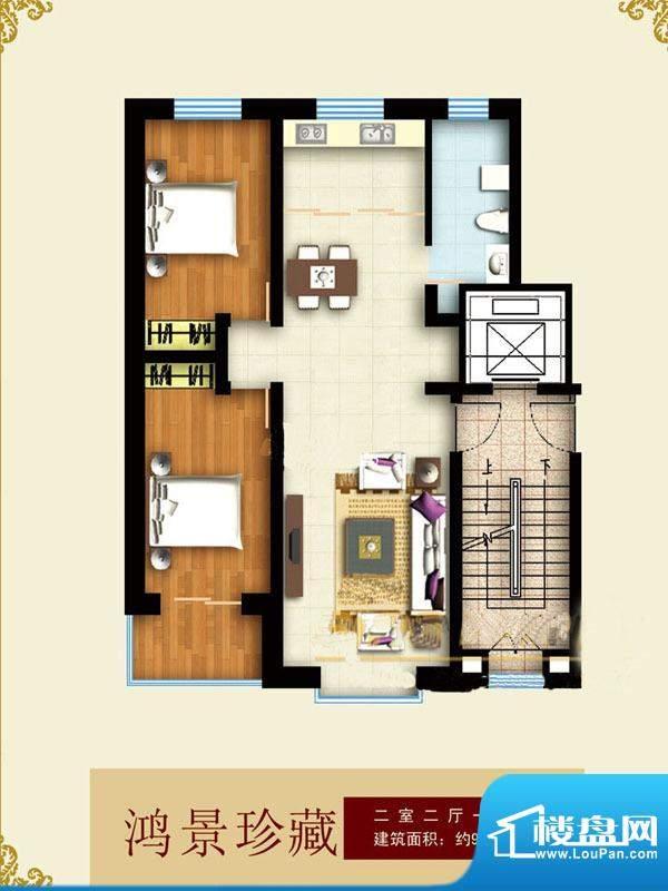 兴华鸿景两室两厅一面积:99.70m平米