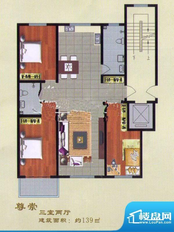 兴华鸿景三室两厅两面积:139.00m平米