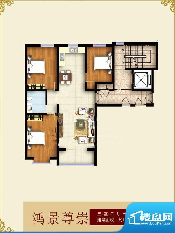 兴华鸿景三室两厅一面积:114.00m平米