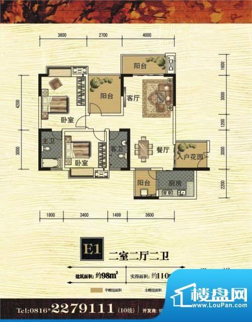 香榭里大道E1 2室2厅面积:98.00平米