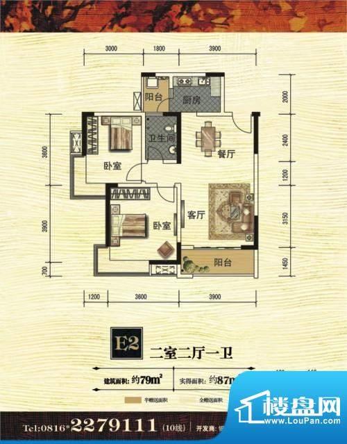 香榭里大道E2 2室2厅面积:79.00平米