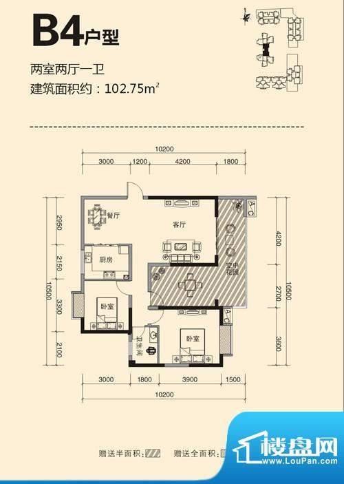 未来城B4 2室2厅1卫面积:102.75平米