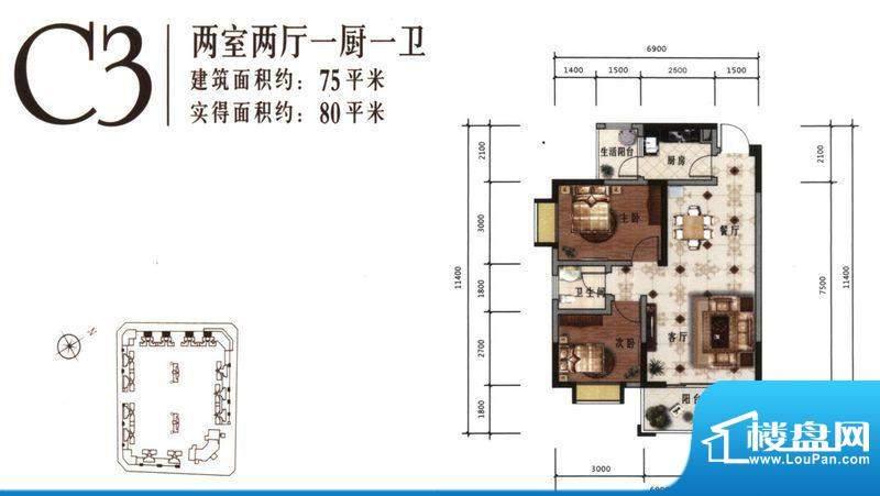 树高卡地亚C3 2室2厅面积:75.00平米